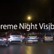 قابلیت SNV(Supreme Night Visibility) در دوربین های مدار بسته
